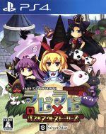 ラビ×ラビ パズルアウトストーリーズ(ゲーム)