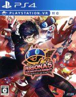 ペルソナ5 ダンシング・スターナイト(ゲーム)