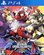 BLAZBLUE CROSS TAG BATTLE(ゲーム)