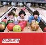 SHISHAMO 5(通常盤)