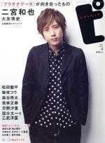 PICT‐UP(隔月刊誌)(♯81 2013 4)(雑誌)