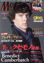 MOVIE STAR(季刊誌)(VOL.181 1 JANUARY 2013)(雑誌)