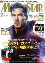MOVIE STAR(季刊誌)(VOL.197 2 FEBRUARY 2017)(雑誌)