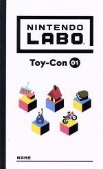 【ソフト単品】Nintendo Labo Toy-Con 01: Variety Kit(ゲーム)