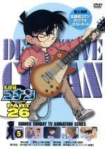 名探偵コナン PART26 Vol.5(通常)(DVD)