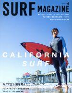 SURF MAGAZINE(隔月刊誌)(Vol.06 2018 4)(雑誌)