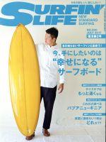 SURFIN' LIFE(隔月刊誌)(NO.500 2017年7月号)(雑誌)