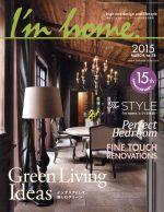 I'm home(隔月刊誌)(no.74 2015 MARCH)(雑誌)