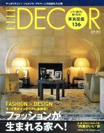 ELLE DECOR(隔月刊誌)(2013年10月号)(雑誌)