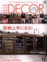 ELLE DECOR(隔月刊誌)(no.147 December 2016 12)(雑誌)