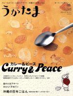 うかたま(季刊誌)(vol.39 2015)(雑誌)
