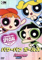 パワーパフ ガールズ DVD-BOX(通常)(DVD)