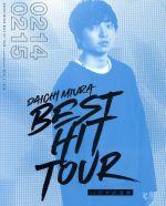 DAICHI MIURA BEST HIT TOUR in 日本武道館 2/14(水)公演+2/15(木)公演(Blu-ray Disc)(BLU-RAY DISC)(DVD)