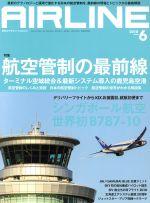 AIRLINE(月刊誌)(2018年6月号)(雑誌)