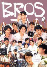 第7弾 BROS.TV 2016年4月~9月号+未公開映像集!!(3枚組)(通常)(DVD)