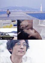 嘘を愛する女 豪華版(Blu-ray Disc)(BLU-RAY DISC)(DVD)