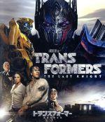 トランスフォーマー/最後の騎士王(Blu-ray Disc)(BLU-RAY DISC)(DVD)