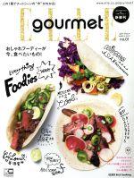Elle gourmet(隔月刊誌)(no.01 MARCH 2017)(雑誌)