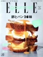Elle gourmet(隔月刊誌)(no.07 MARCH 2018)(雑誌)
