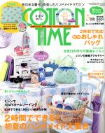 COTTON TIME(隔月刊誌)(2013年5月号)(雑誌)