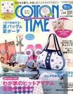 COTTON TIME(隔月刊誌)(2013年7月号)(雑誌)