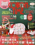 COTTON TIME(隔月刊誌)(2015年11月号)(雑誌)