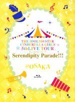 THE IDOLM@STER CINDERELLA GIRLS 5thLIVE TOUR Serendipity Parade!!!@OSAKA(Blu-ray Disc)(BLU-RAY DISC)(DVD)