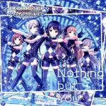THE IDOLM@STER CINDERELLA GIRLS STARLIGHT MASTER 17 Nothing but You(通常)(CDS)