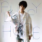 FLUFFY HOPE(初回限定盤)(DVD付)(DVD1枚付)(通常)(CDA)