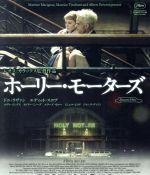 ホーリー・モーターズ(Blu-ray Disc)(BLU-RAY DISC)(DVD)