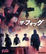 ザ・フォッグ(Blu-ray Disc)