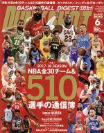 DUNK SHOOT(月刊誌)(2018年6月号)(雑誌)