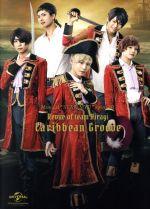 ミュージカル「スタミュ」スピンオフ team柊 単独レビュー公演「Caribbean Groove」(Blu-ray Disc)(BLU-RAY DISC)(DVD)