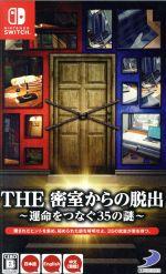 THE 密室からの脱出 ~運命をつなぐ35の謎~(ゲーム)