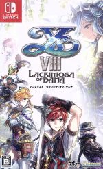 イースⅤⅢ -Lacrimosa of DANA-(ゲーム)