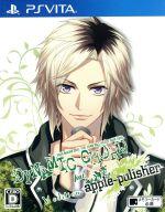 DYNAMIC CHORD feat.apple-polisher V edition(ゲーム)