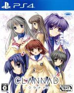 CLANNAD(ゲーム)