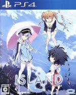 ISLAND(ゲーム)