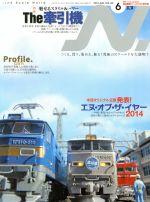 N.(隔月刊誌)(VOL.82 2015 6 JUN.)(雑誌)