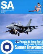 SCALE AVIATION(隔月刊誌)(VOLUME.92 JULY.2013 7)(雑誌)