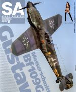 SCALE AVIATION(隔月刊誌)(VOLUME.121 MAY.2018 5)(雑誌)
