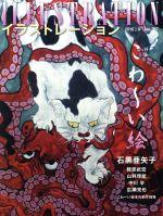illustration(季刊誌)(No.207 2015 9)(雑誌)