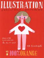 illustration(季刊誌)(No.212 2016 12)(雑誌)