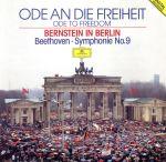 ベートーヴェン:自由への讃歌/バーンスタイン・イン・ベルリン(2UHQCD)(通常)(CDA)