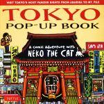 英文 TOKYO POP-UP BOOK(児童書)