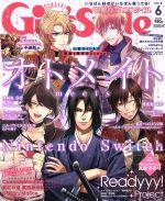 DENGEKI Girl's Style(月刊誌)(2018年6月号)(雑誌)