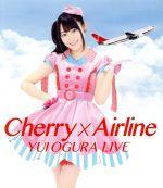 小倉唯 LIVE「Cherry×Airline」(Blu-ray Disc)(BLU-RAY DISC)(DVD)