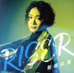RISER(Beginner Ver.)(通常)(CDS)