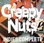 Creepy Nuts「INDIES COMPLETE」(通常)(CDA)