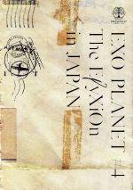 EXO PLANET #4 - The ElyXiOn - in JAPAN(初回生産限定版)(ケース、フォトブック付)(通常)(DVD)